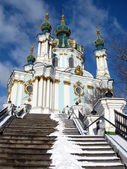 Orthodox Church in Kiev — Stock Photo