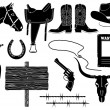 Cowboy elements. - Stock Vector