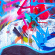 Graffiti wall — Stock Photo #1191632