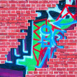 Graffiti collage - Stock Photo