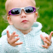 Funny child in glasses — Stock Photo