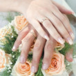 Hands with wedding rings — Stock Photo #1222618