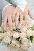 Rings and hands — Stock Photo