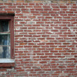 Old brown brick wall — Stock Photo