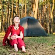Stock Photo: Relaxation in forest