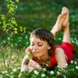 Resting on the grass — Stock Photo #1266308