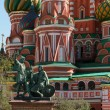 The Pokrovsky Cathedral (St. Basil - Stock Photo