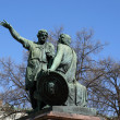 Royalty-Free Stock Photo: Statue of Kuzma Minin and Dmitry Pozhars