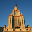 Lomonosov Moscow State University, Russi — Stock Photo