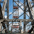 Stock Photo: Giant ferris (observation) wheel in Prat