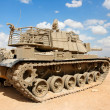 Royalty-Free Stock Photo: Old Israeli Magach tank near the militar