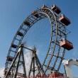 Big ferris, or observation, wheel — Stock Photo