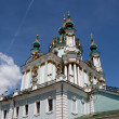 Saint Andrew Orthodox Church in Kiev — Stock Photo