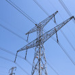 Support of power transmission line — Stock Photo