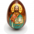 Russian easter egg isolated — Stock Photo