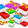 Stock Vector: Mountain of gift boxes