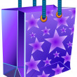 Stock Vector: Package with star