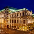 Stock Photo: Vienna's State Opera House