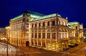 Vienna's State Opera House — Stock Photo