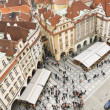 Prague — Stock Photo #1257747