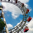 the oldiest ferris wheel in vienna — Stock Photo