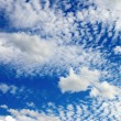 Cloudscape — Stockfoto