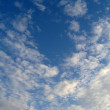 White clouds in blue sky — Stock Photo