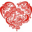 Vector de stock : Valentines Hearts with butterfly, vector