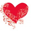 Vector hearts — Stock Vector #2167785