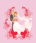 Wedding background, vector illustration — Stock vektor
