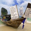 Stock Photo: Longtailboat selling snacks at beach