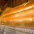Royalty-Free Stock Photo: Reclining Buddha
