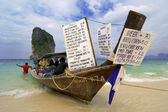 Longtailboat selling snacks at the beach — Stock Photo