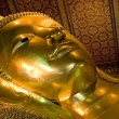 reclining buddha&quot — Stock Photo