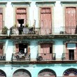 Stock Photo: Ruined house in cuba