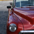 Old car in cuba — Stock Photo #1180283