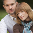 Portrait of happy couple outdoor — Foto Stock