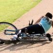 Stock Photo: Crash with bicycle