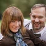 Portrait of happy couple — Stock Photo