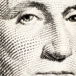 George Washington — Stock Photo