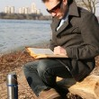 Man reading book — Stock Photo