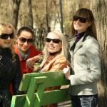 Happy friends in park — Stock Photo #1846423