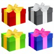 Stock Vector: Gift box