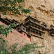 Hanging temple, china - Stock Photo