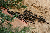 Hanging temple, china — Stock Photo