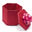 Open red gift box — Stock Photo