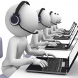 Stockfoto: Call center