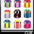 Multicolored gift- vector - Stock Vector