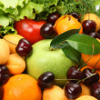 Stock Photo: Crop of fruit