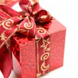 Box with a gift — Stock Photo #2616437